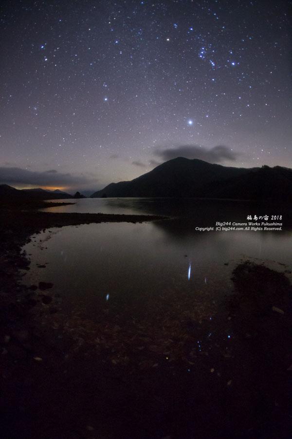 2018-11-11_秋元湖星景写真-冬の大三角形