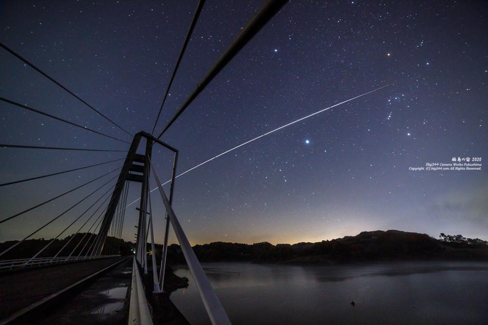 2020-11-12_三春ダム春田大橋-国際宇宙ステーションISS
